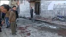 Al menos 31 muertos en un atentado suicida en Kabul